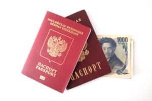 דרכונים אירופאיים ושטרות